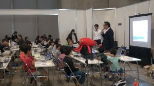 CEATEC 体験教室
